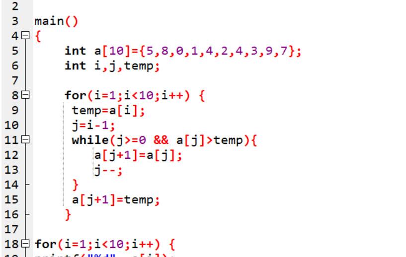 Insertion sort in C