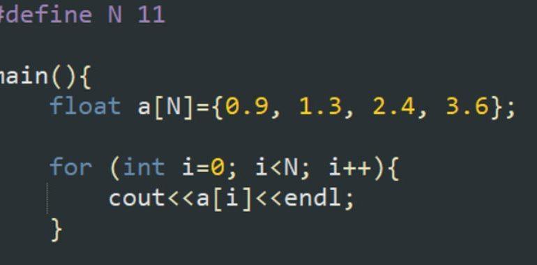 array in C++